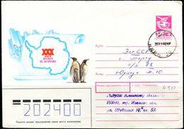 FP0720 Soviet 1990 Antarctic Investigation MNH - Autres - Europe