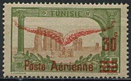 Tunisie, PA N° 01** Y Et T, 1 - Tunisie (1888-1955)
