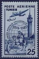Tunisie, PA N° 16** Y Et T - Tunisie (1888-1955)