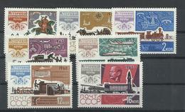 RUSIA YVERT 3022/28   MNH  ** - 1923-1991 URSS