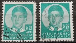 KING PETER II-0.75 D-ERROR -RARE -YUGOSLAVIA - 1935 - 1931-1941 Royaume De Yougoslavie