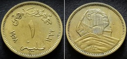 EGYPT - 1 Millieme - Km 377 - 1958 AH 1377 - Egypte