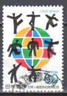 Japan 1988 - Mi.1820 - Used - 1926-89 Emperor Hirohito (Showa Era)