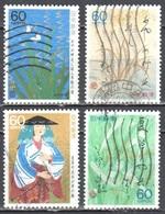 Japan 1988 - Butterflies - Mi.1765-68 - Used - 1926-89 Emperor Hirohito (Showa Era)