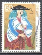 Japan 1988 - Mi.1767 - Used - 1926-89 Emperor Hirohito (Showa Era)