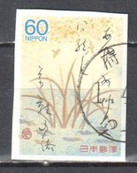 Japan 1988 - Mi.1766B Imperfor.- Used - 1926-89 Emperor Hirohito (Showa Era)