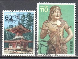 Japan 1988 - Mi.1769-70 - Used - 1926-89 Emperor Hirohito (Showa Era)