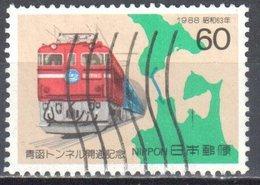 Japan 1988 - Mi.1771 - Used - 1926-89 Emperor Hirohito (Showa Era)