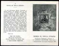 SANTINO - Santa Maria Della Strada - Santino Pieghevole, Come Da Scansione - Santini