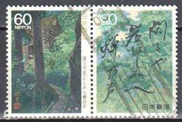 Japan 1988 - Mi.1774-75 Horizontal Pair - Used - 1926-89 Emperor Hirohito (Showa Era)