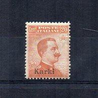 Italia - Regno - 1921/1922 - Colonie E Possedimenti Egeo - 20 Centesimi - KARKI - Nuovo - (FDC14394) - Egeo (Carchi)