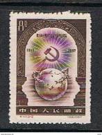 CINA:  1957  ANNIVERSARIO  RIVOLUZIONE  -  8 C. BRUNO-LILLA  N.G. -  YV/TELL. 1108 - 1949 - ... Repubblica Popolare