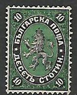 Bulgaria, 1881, 10 Stotinki Black + Green, Unused, Small Part Gum, Large Thin - 1879-08 Principalty