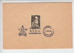 RUSSIA  1948 - Annullo Meccanico Illustrato Su Yvert 584 Blagoev - Rivoluzione - Storia