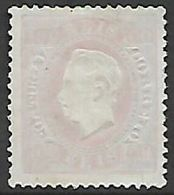 Portugal, 1871, 100R, Perf 12.5, MH* - Unused Stamps