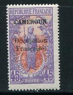 CAMEROUN- Y&T N°78- Neuf Sans Charnière ** - Ungebraucht
