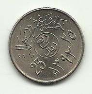 1972 - Arabia Saudita 25 Halala - Saudi Arabia