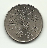 1972 - Arabia Saudita 25 Halala - Arabia Saudita