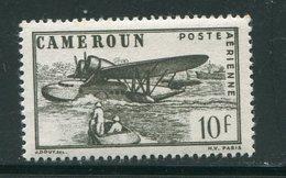 CAMEROUN- P.A Y&T N°26- Neuf Sans Charnière ** - Aéreo
