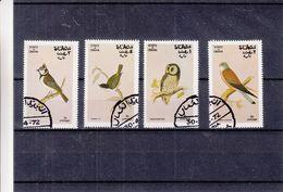 Oiseaux - Hiboux - Oman - Série Oblitéré De 1972 - Owls