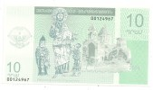 Nagorno Karabach 10 Dram 2004 UNC - Billets
