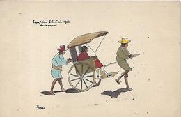 Thème, Illustrateur Signè, Riggi, Exposition Coloniale 1931,Madagascar, Couleurs, Scan Recto-Verso - Illustratori & Fotografie