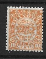 1892 CHINA SHANGHAI DOUBLE DRAGON 10c ORANGE WMK MINT OG  H CHAN LS135 - China