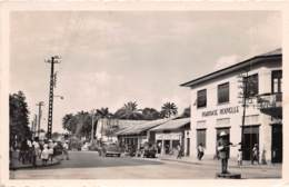 CAMEROUN Kamerun DOUALA La Pharmacie Nouvelle (scan Recto-verso) FRCR90947 - Cameroun