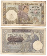 Serbia Lot Set 2 Banknotes German Occupation WW2 100 & 500 Dinara 1941 - Serbie