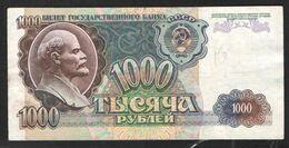 RUSSIA USSR  1000 Rubles   1992  Series  ВЕ - Russia