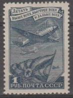 RUSSIA - 1943 Air Force Day. Scott C82. MNH ** - 1923-1991 UdSSR