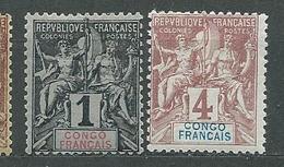 CONGO  N°  12+14  *  TB  2 - Nuevos