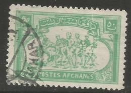 Afghanistan - 1960 Sport (Buzkashi) 50p Used - Afghanistan