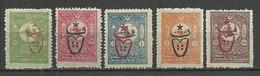 Turkey; 1917 Overprinted War Issue Stamps **/* - 1858-1921 Empire Ottoman