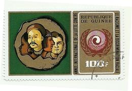 1972 - Guinea Repubblica 465 Lotta Al Razzismo - Guinea (1958-...)