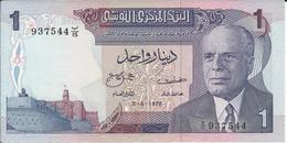 TUNISIE   1  Dinar   1972   -- UNC -- - Tunisia