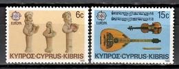 Cyprus 1985 Chipre / Music EUROPA Cept MNH Musica Musik / Cu10925  C5 - Música