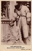 CINÉMA : IVAN MOSJOUKINE Dans MICHEL STROGOFF - CARTE VRAIE PHOTO : MONOPOL LUX FILM - ROUMANIE ( 1926 ) - RRR ! (aa670) - Actors