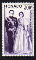 Monaco PA  N° 71 X  Couple Princier : 300 F. Violet Trace De Charnière Sinon TB - Airmail