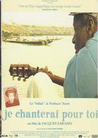 974 ILE DE LA REUNION - Carte PUB  Film - Cinéma - Affiche Illustration JACQUES SARASIN  BALLADE DE BOUBACAR TRAORE - Affiches Sur Carte