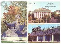 Russie, Rjazan', Carte Multivues, Théâtre, Monument De Esenin, Maison Du Livre, Sur Entier Postal 4 K., 1983, Neuve - Russia