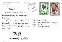 GHANA  FEMME PILANT LE MANIOC  PUB  IONNYL  DE 1959 - Ghana (1957-...)