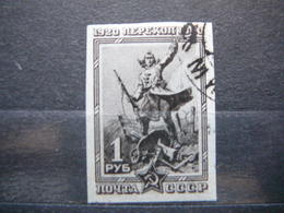 20th Anniversary Of Battle At Perekop # Russia USSR Sowjetunion # 1940 Used #Mi. 785B - Used Stamps