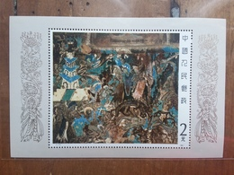 CINA - Affreschi Buddhisti - 1987 BF Nuovo ** + Spese Postali - Blocchi & Foglietti