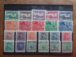 CINA - Lotticino 22 Francobolli Differenti Nuovi + Spese Postali - 1949 - ... Repubblica Popolare