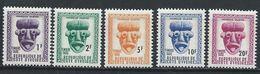 Côte D'Ivoire YT Taxe 19-23 XX / MNH - Ivory Coast (1960-...)