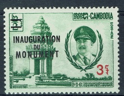 Cambodia, Monument Of Independence, 3r/2r, 1962, MH VF - Cambodia