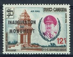 Cambodia, Monument Of Independence, 12r/7r, 1962, MH VF  Airmail - Cambodia