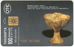 GREECE C-820 Chip OTE - Culture, Museum / Statuette - Used - Griechenland