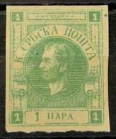 Serbia 14 (*) - Serbia